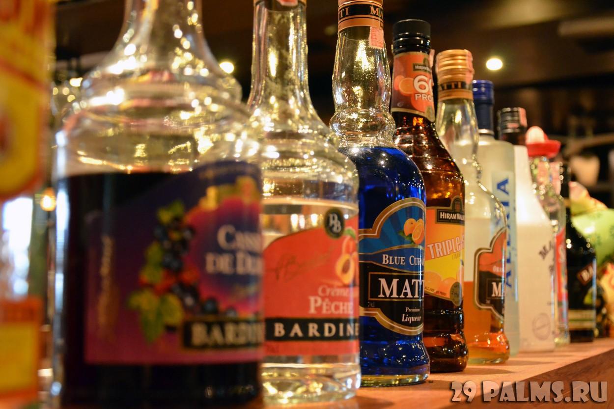 Купить Алкоголь Дешево Москва Когда Можно