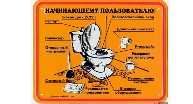 Блог Павла Аксенова. О белом друге. Фото dofiga.ru