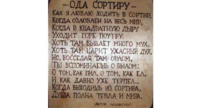 Блог Павла Аксенова. О белом друге. Фото fota.mota