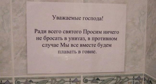 Блог Павла Аксенова. О белом друге. blog.stanis.ru