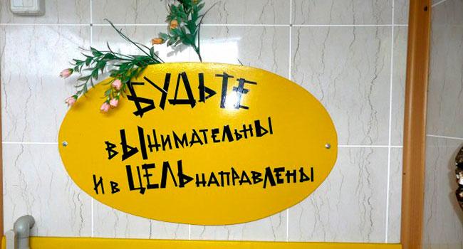 Блог Павла Аксенова. О белом друге. Фото allcrimea.net