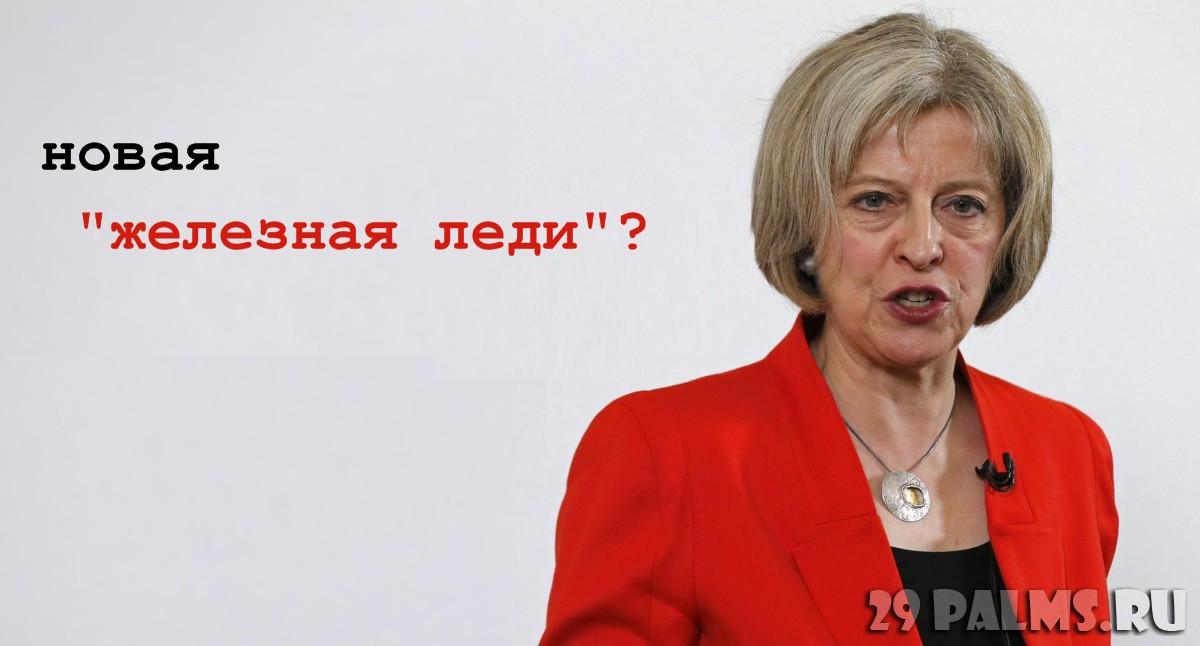 Мы продолжим противостоять российской агрессии в Украине, - Обама - Цензор.НЕТ 6414