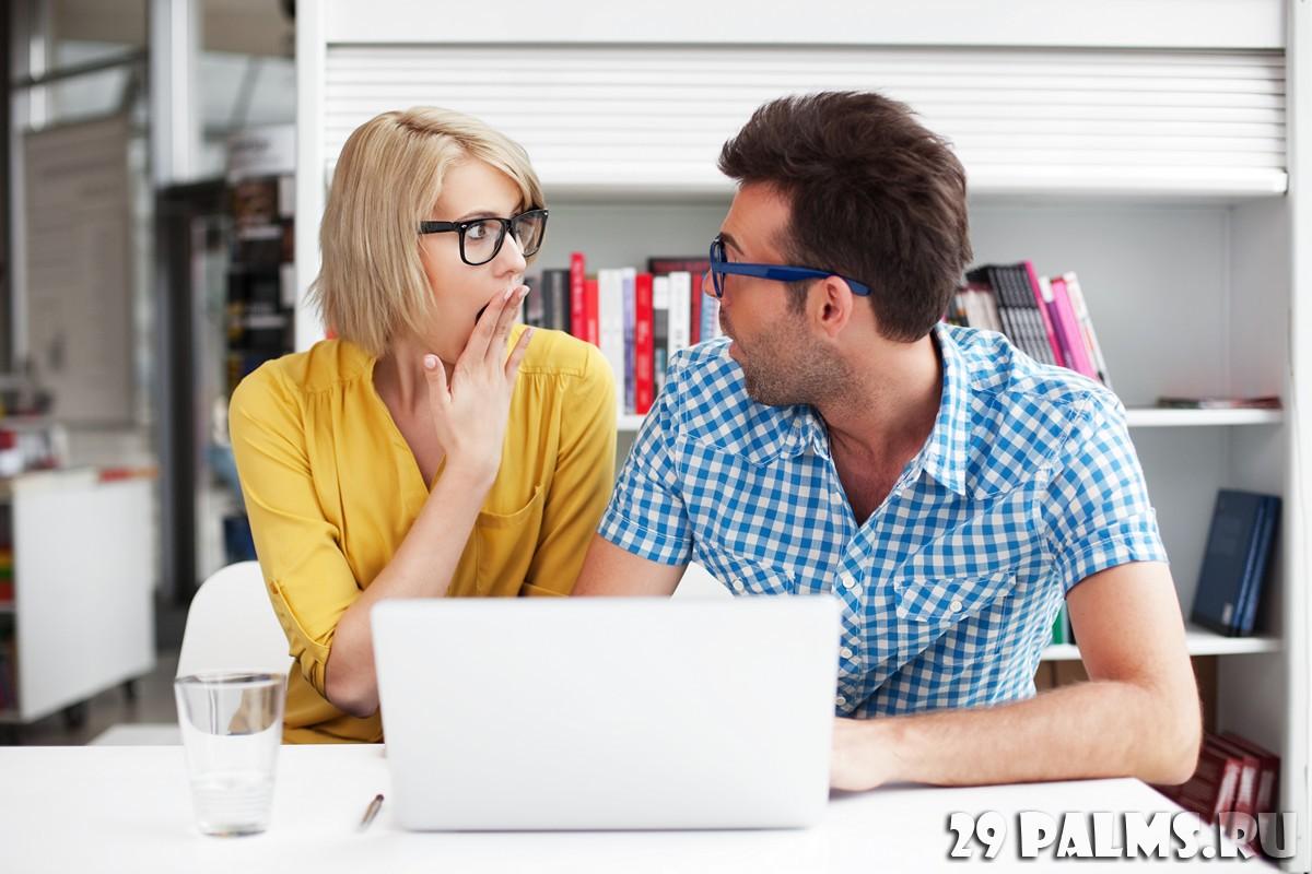 Муж с женой приходят к сексопатологу жена обращается к доктору доктор помогите у