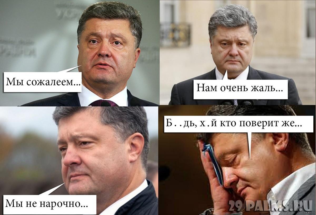"""""""Больно, что такие люди уходят именно сейчас"""", - Порошенко о смерти генерала Воробьева - Цензор.НЕТ 4713"""