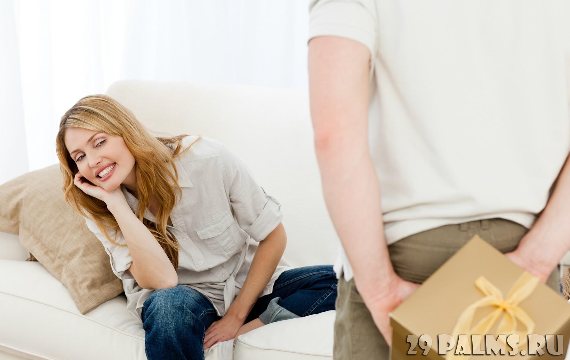 Не дарит подарки. - Семейные проблемы. Муж и жена - Психологический