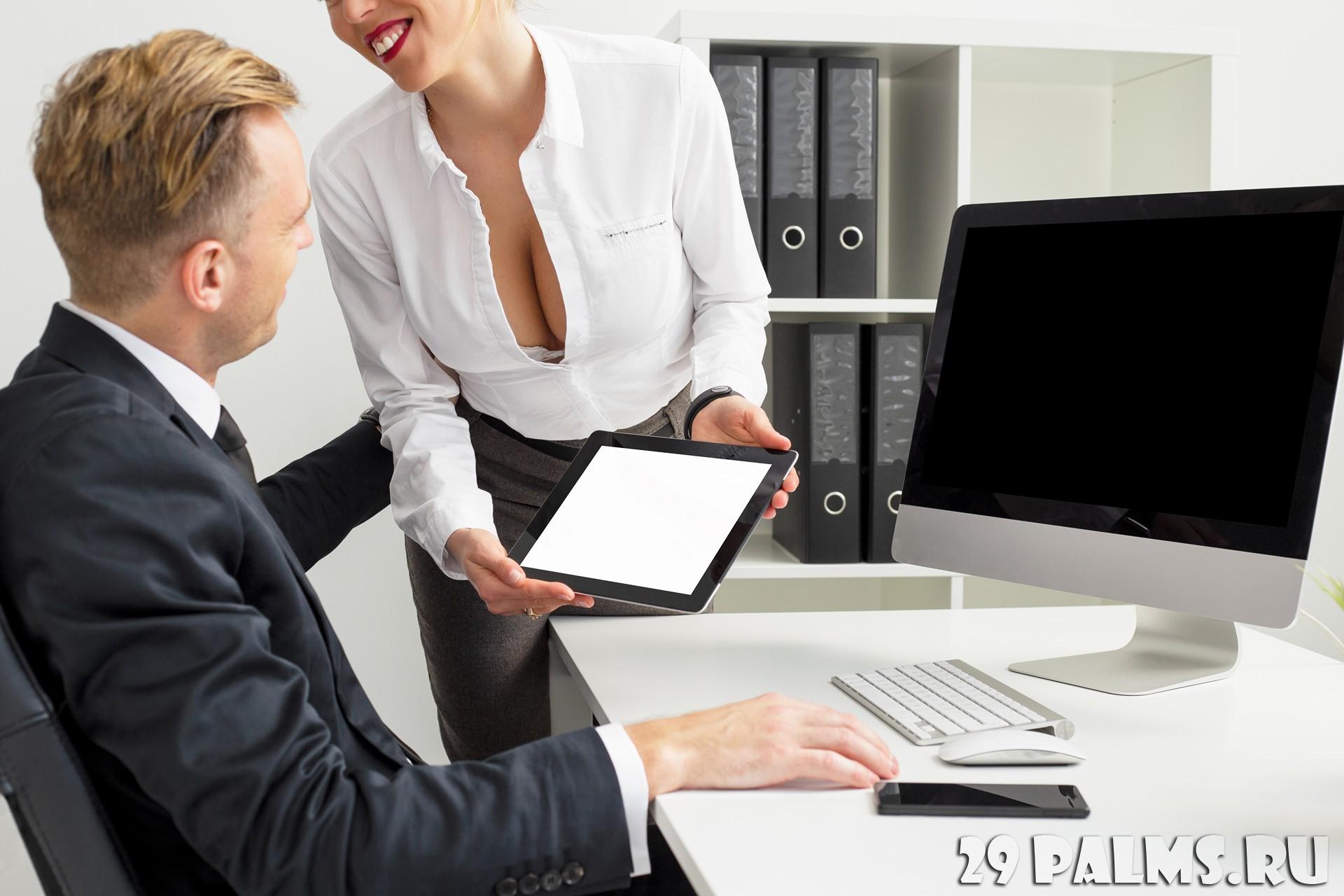 Рассказ шеф и секретарша, Лариса Маркиянова. Секретарша босс (рассказ) 3 фотография
