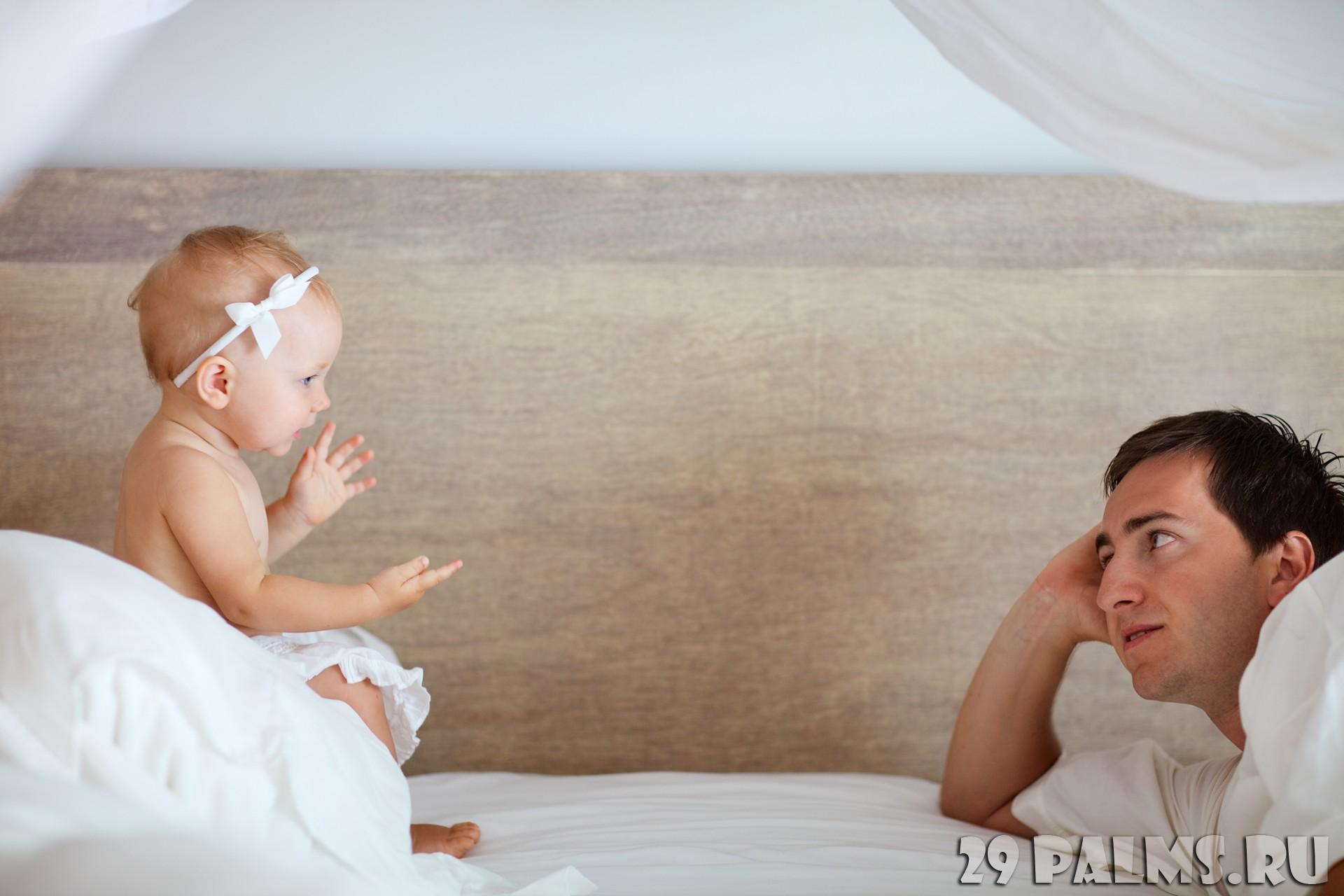Разговоры перед сном