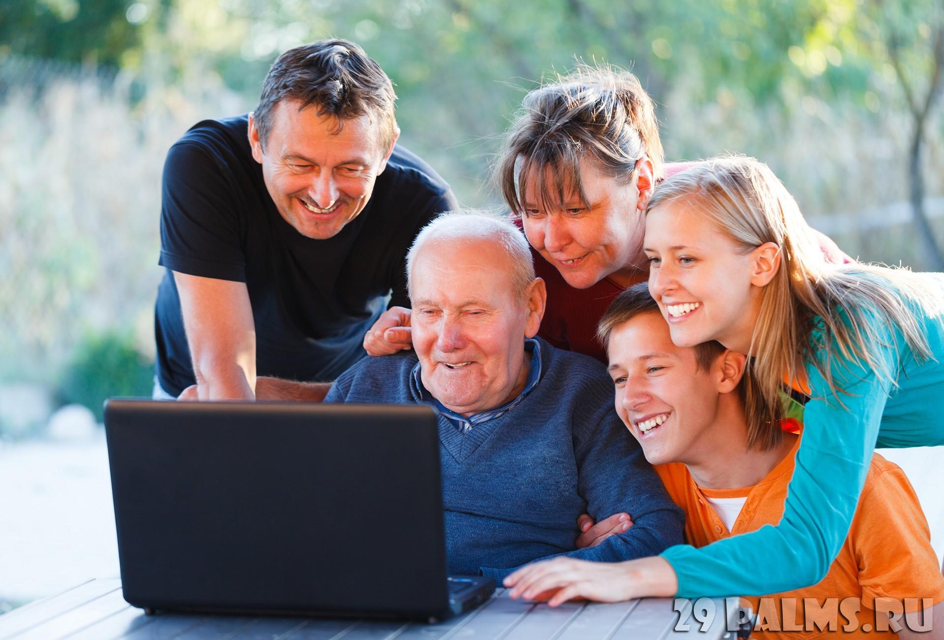 Старые дедушки и молодые 3 фотография