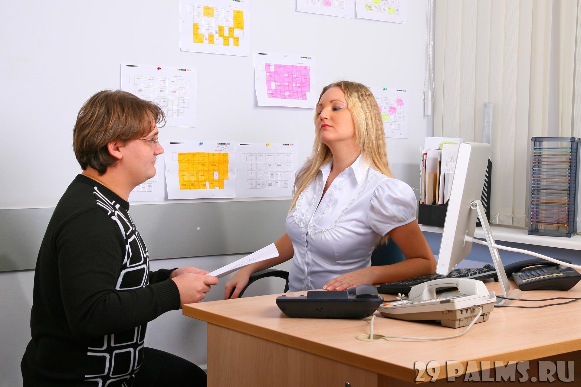 Фото начальник воспитывает сотрудницу 2 фотография