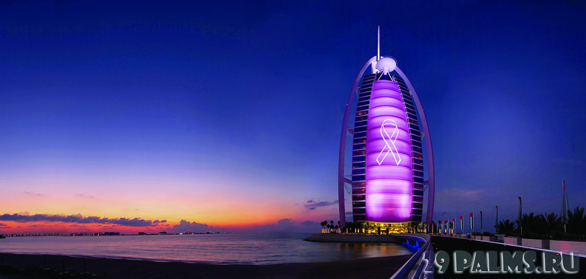 burj al arab Burj al-arab (arabic: برج عرب , also known as ain al-'arab) is a village in northwestern syria, administratively part of the homs governorate, located west of homs and just north of lebanon.