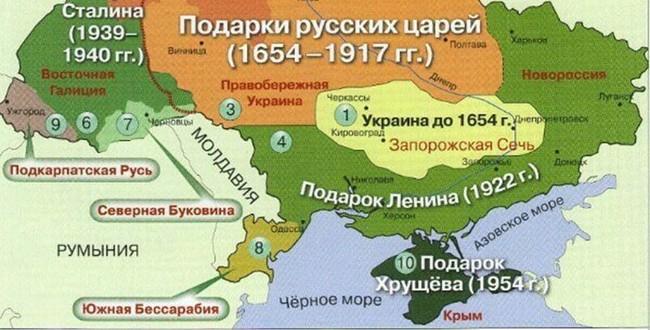 Подарки русских царей на карте 510