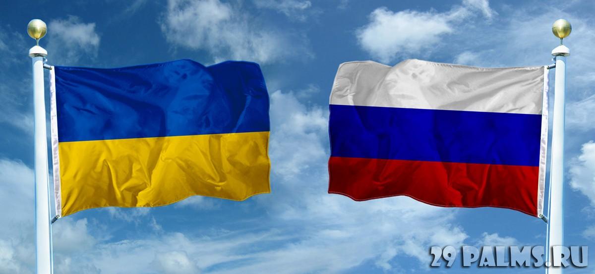 Блог Павла Аксенова. Украина
