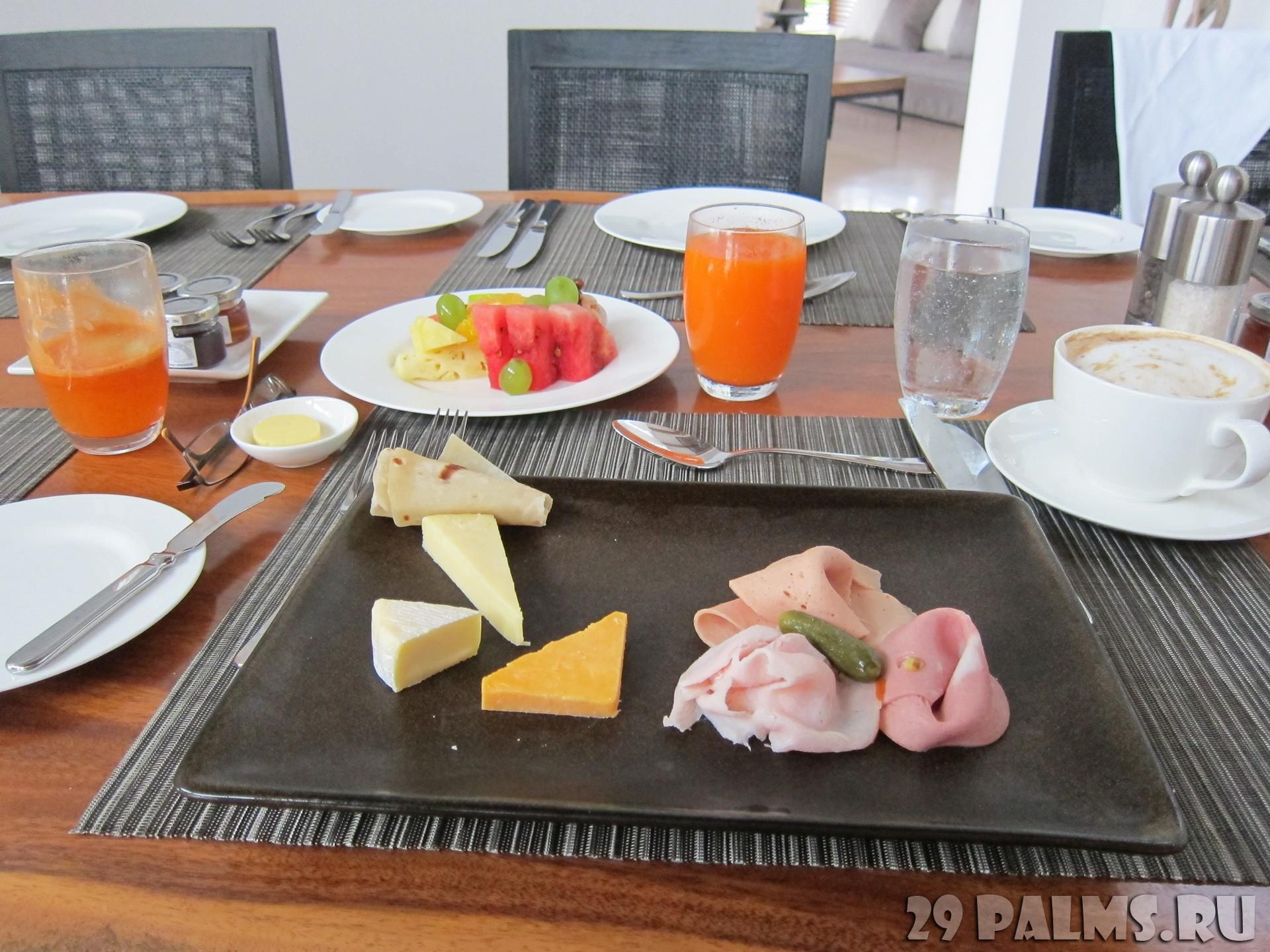 Dining room park hyatt sydney