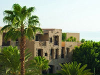 Movenpick Resort & Spa Dead Sea 5. Village View