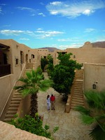 Movenpick Resort & Spa Dead Sea 5. Village
