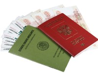 Passport, migratory passport and money. Фото Anna Zelenskaya - Depositphotos