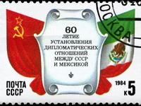 USSR - CIRCA 1984. A Stamp printed in USSR devoted to Relations with Mexico, 60th Anniv. Фото AlexanderZam - Depositphotos