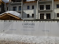 Франция. Куршевель. L'Apogee Courchevel
