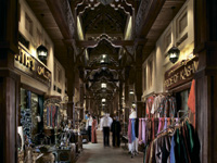 ОАЭ. Дубай. Madinat Jumeirah. Madinat Souk. Interior Shopping Single Walkway