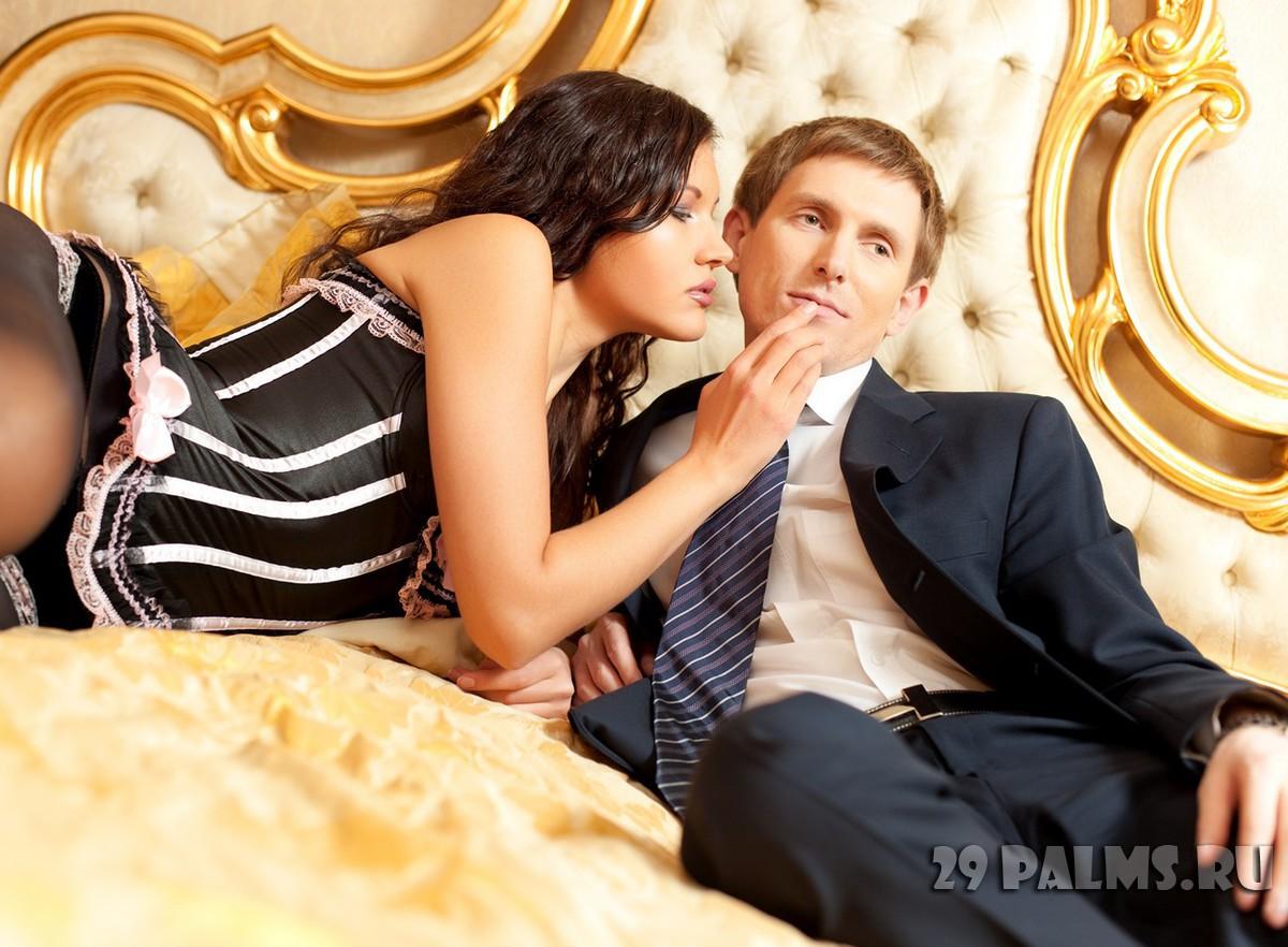 Соблазнила женатого невысокий