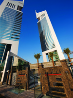 ОАЭ. Дубай. Jumeirah Emirates Towers. Al Nafoorah Entrance