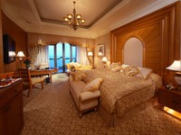 ОАЭ. Абу-Даби. Emirates Palace. Diamond Grand Room