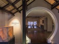 Клуб путешествий Павла Аксенова. О.Бали. The St.Regis Bali. The Remede Spa - Entrance