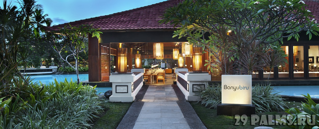 ?Клуб путешествий Павла Аксенова. Индонезия. О.Бали. The Laguna Resort & Spa. Banyubiru Restaurant