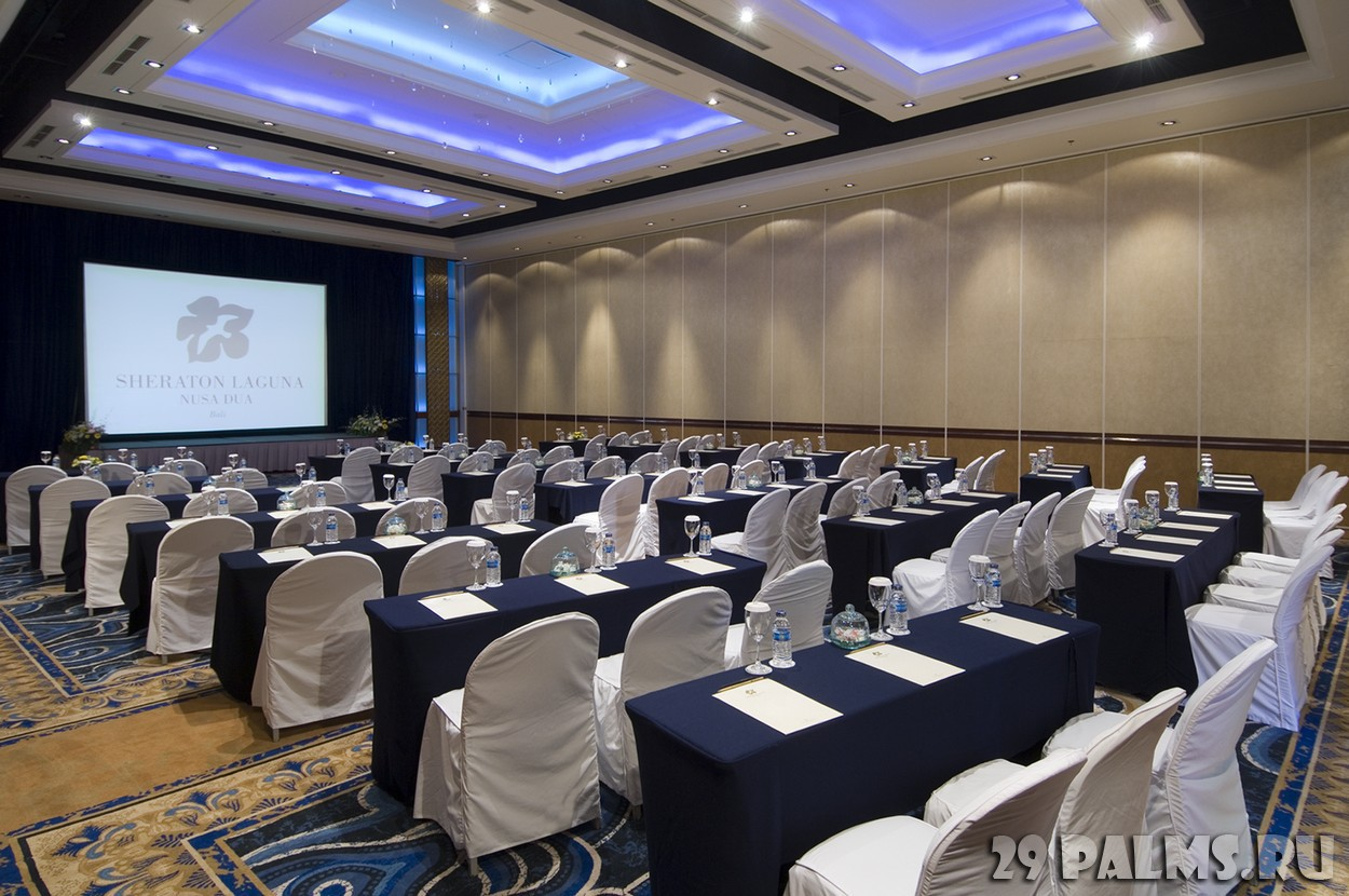 conference and banquet management