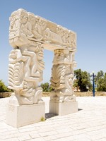 Израиль. Тель-Авив. The Gate of Faith in Peak Park in  Jaffa Tel Aviv Israel. Фото Robert Lerich - Depositphotos