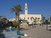 Израиль. Тель-Авив. St.Peters church in old Jaffa. Israel. Фото Janos PosztosDepositphotosl