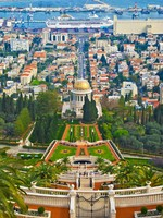 Израиль. Хайфа. The Bahai gardens in Haifa north Israel. Фото Irina Ukrainets - Depositphotos