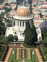 Израиль. Хайфа. View over bahai gardens haifa israel. Фото Paul Prescott - Depositphotos