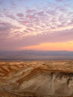 Израиль. Hills in the Judaean Desert of Israel. Фото Sean Pavone - Depositphotos