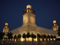 Иордания. Амман. King Hussein Bin Talal Mosque in Amman