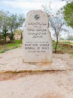 Иордания. Гора Нево. Memorial of Moses on mountain Nebo, Jordan. Фото Valery Voennyy - Depositphotos