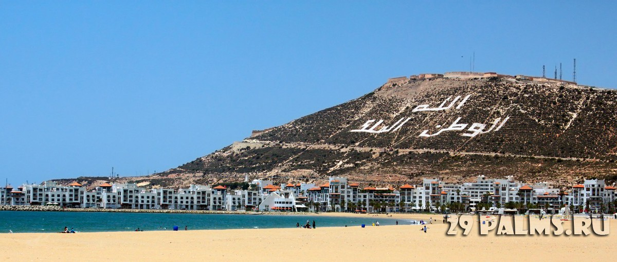Марокко. Агадир. The beautiful beach (picture made in Agadir, Morocco). Фото Evgeny Proskuryakov - Depositphotos