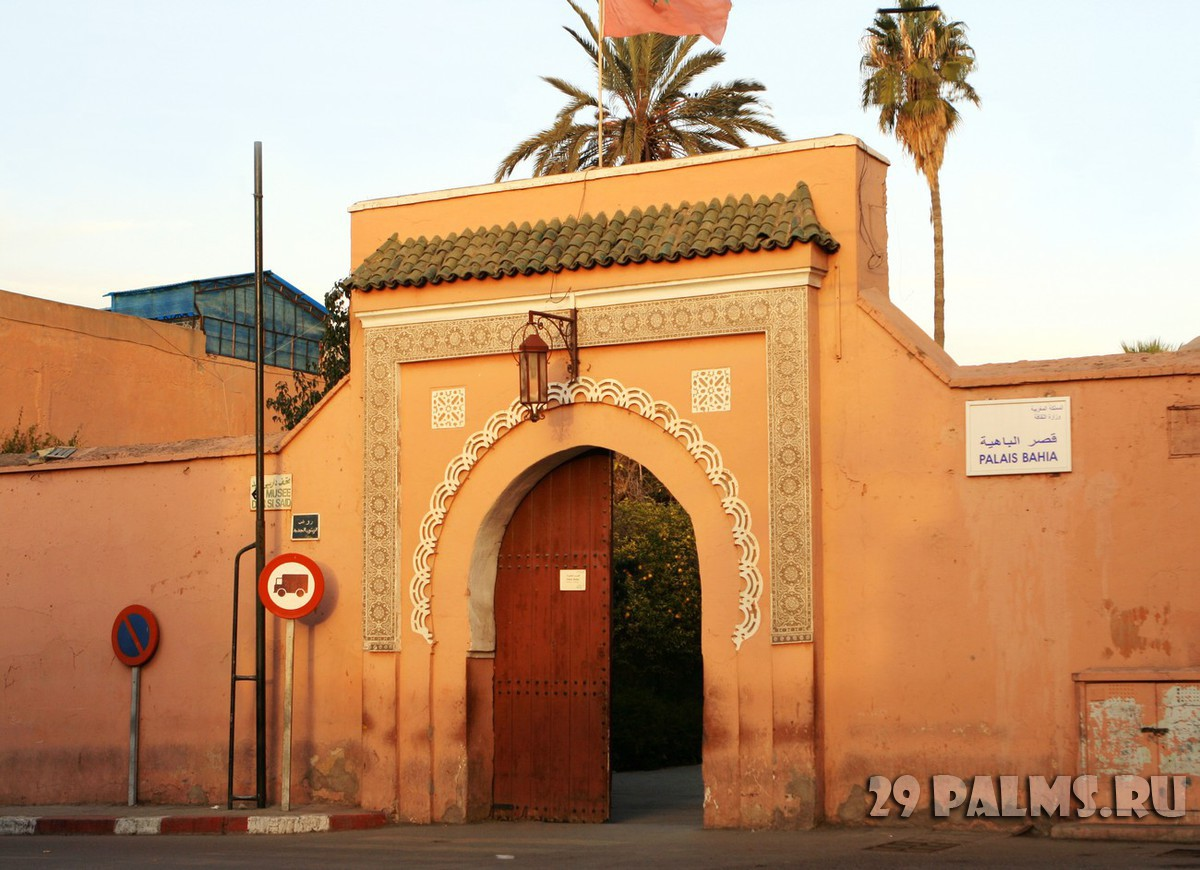 Марокко. Марракеш. Дворец Бахия. Entrance in Bahia Palace in Marrakech, Morocco. Фото Irina Belousa - Depositphotos