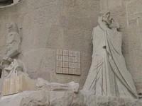 Испания. Барселона Собор Святого Семейства (арх. А.Гауди). Judas kiss. Фото Alexandr Egorov - Depositphotos