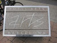 Испания. Барселона. Hotel Arts Barcelona. Фото Павла Аксенова