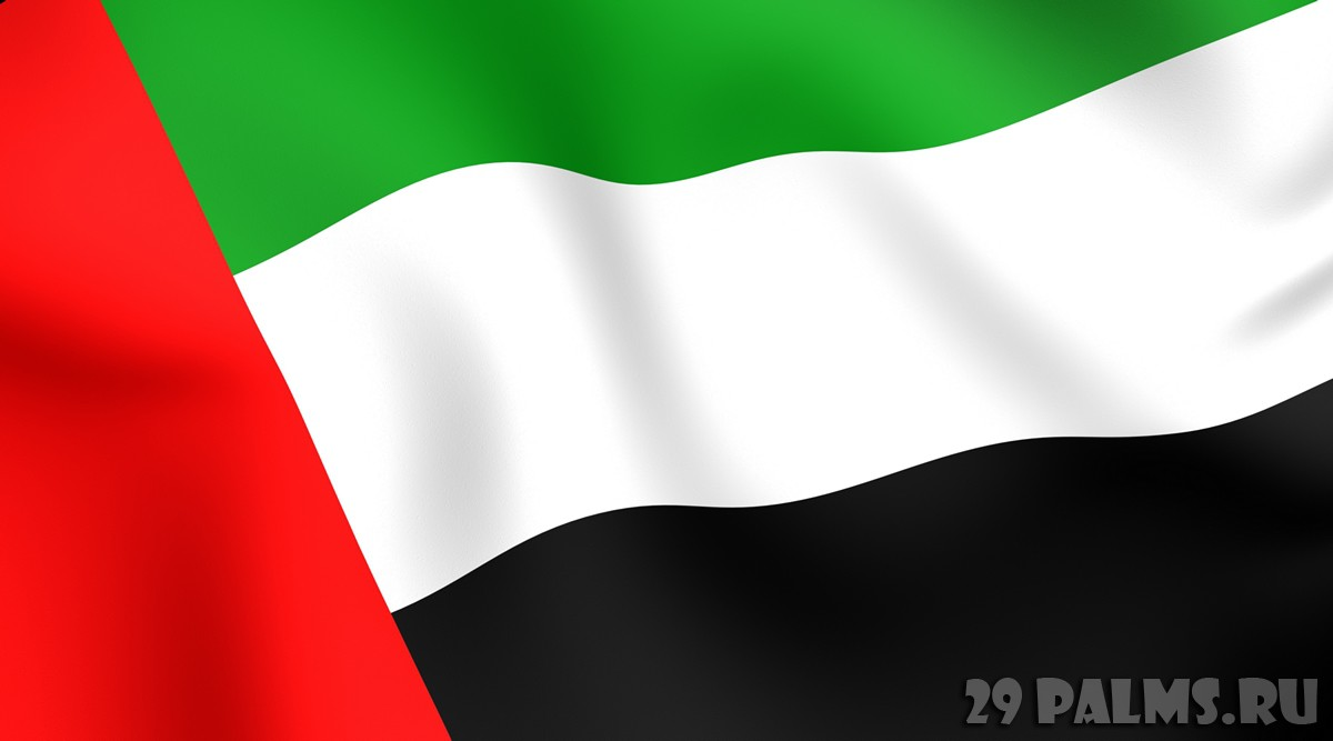 Блог Павла Аксенова. ОАЭ. Флаг ОАЭ. Flag of United Arab Emirates . Фото yuiyui - Depositphotos